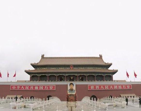 Liu Bolin Hiding in the City - Tiannanman Square